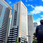 不動産投資の魅力