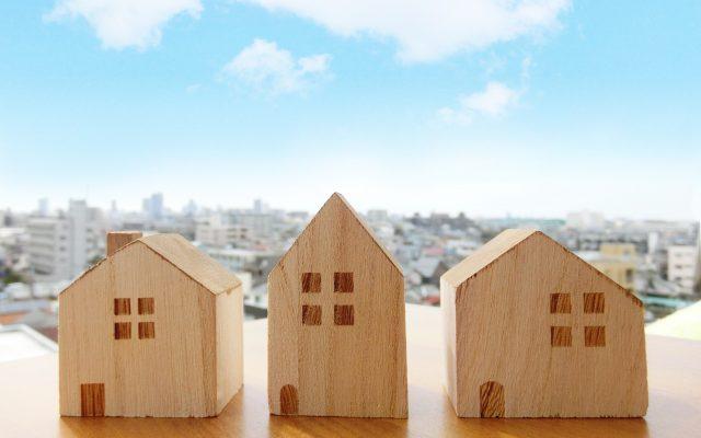不動産投資で物件を買う際の注意点