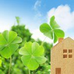 不動産投資における良い物件の選び方